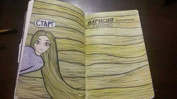 Уничтожь меня!)))