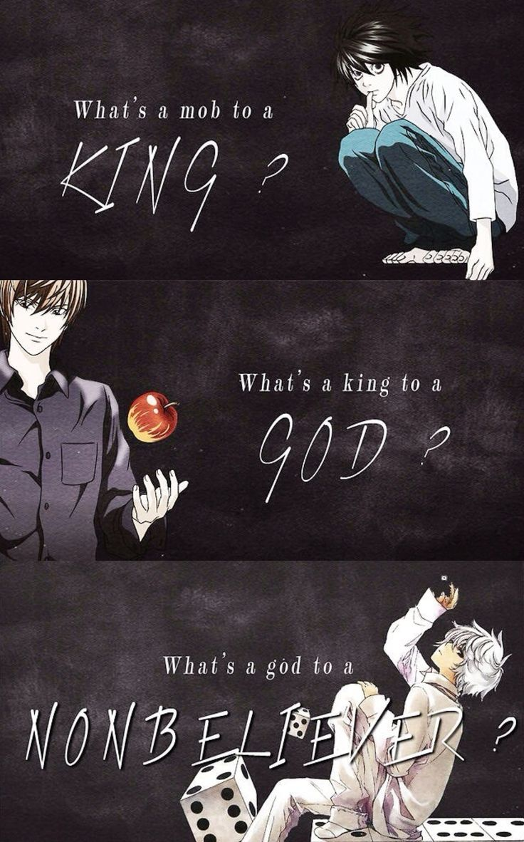death note note love this and the wild