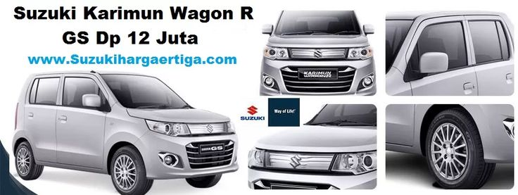 suzuki harga ertiga unit wagon gs dp 12 juta saja