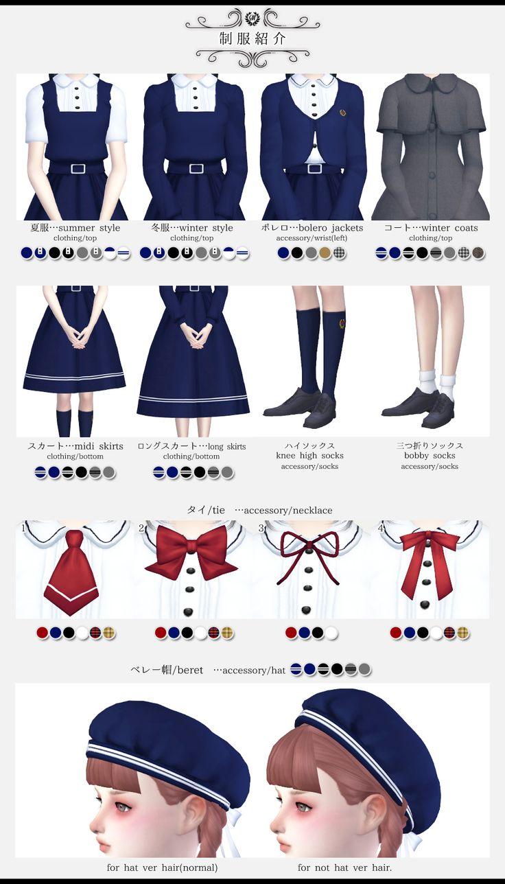 "imadako: "" [Girls school uniform set]DOWNLOAD/MediaFire remesh(original mesh by EA) & original new mesh by me. • summer style,winter style,winter coats … clothing/top • midi skirts,long skirts …..."