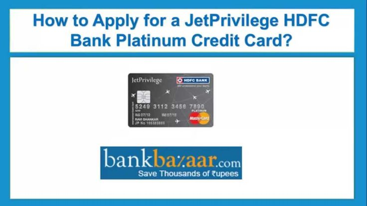 nice How to Apply for a JetPrivilege HDFC Bank Platinum Credit Card ? Check more at http://filmilog.com/how-to-apply-for-a-jetprivilege-hdfc-bank-platinum-credit-card/