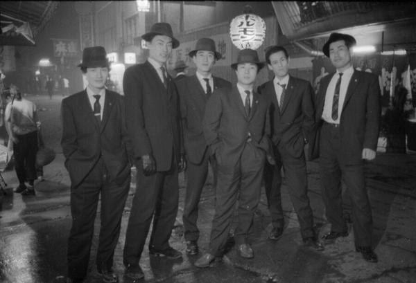 Japanese gangsters (yakuza).  Picture of Ed Van Der Elsken. Osaka. Japan. 1960.