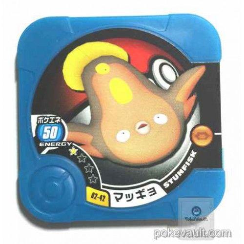 Pokemon 2014 Stunfisk Torretta Coin #02-42