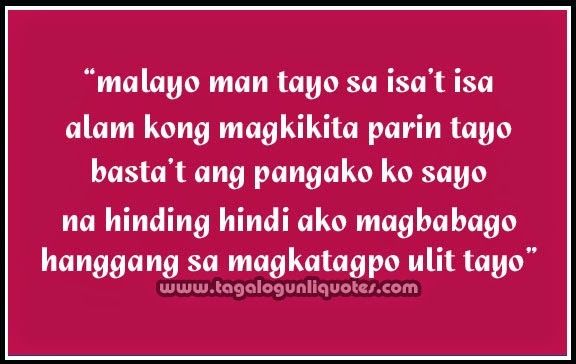quotes about long distance relationship tagalog version