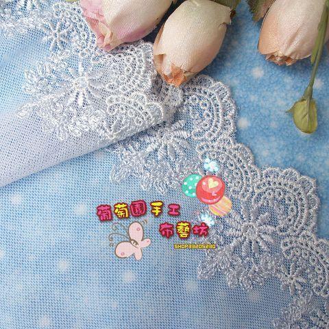 ☆ Utsøkt blek grå-blå soft mesh blondere broderi - Taobao