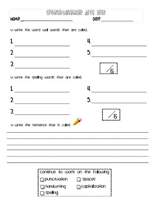17 best images about lainey summer school stuff on for Test templates for teachers