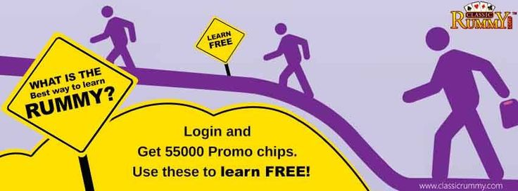 What is the best way to learn rummy?  login and get 55,000 promo #chips and use these chips to #learn the #rummy #game.  To get 55000 promo chips check the link below: https://www.classicrummy.com/online-rummy-promotions/rummy-free-cash-offer?link_name=CR-12  To learn the rules of the game check the link below: https://www.classicrummy.com/how-to-play-rummy?link_name=CR-12