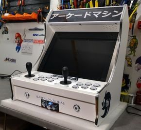 High Quality Arcade Machines FOR SALE MAME JAMMA Hyperspin video games - Arcade Machines For SALE