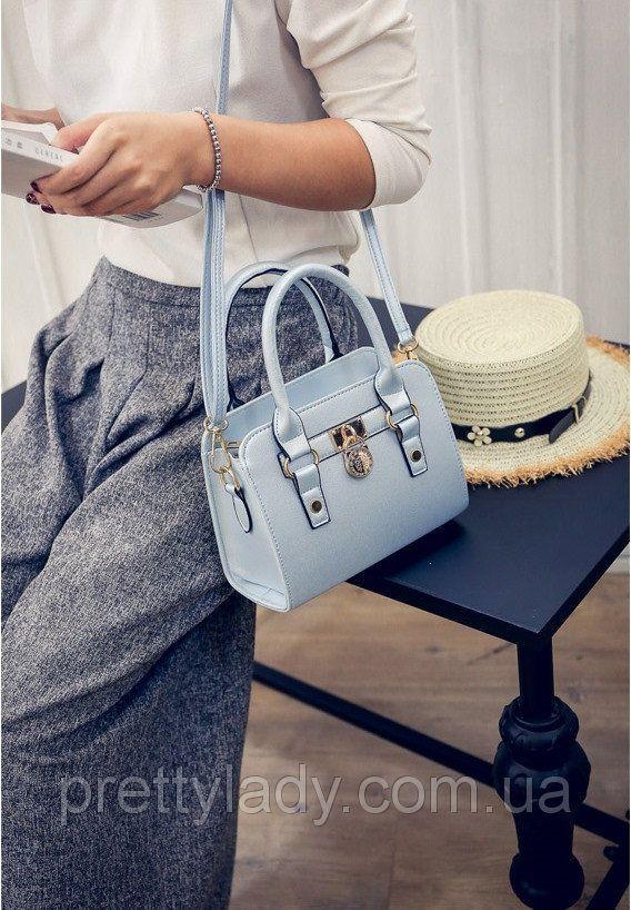Маленькая женская сумка с замочком в стиле Michael Kors (Майкл Корс) перламутровая голубая - Pretty Lady в Каменском