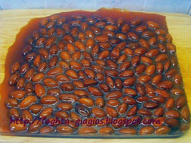 Τα φαγητά της γιαγιάς - Πως καραμελώνουμε ξηρούς καρπούς (αμύγδαλα, φουντούκια, φυστίκια, κ.ά.)