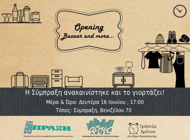 opening bazaar in Sympraxi