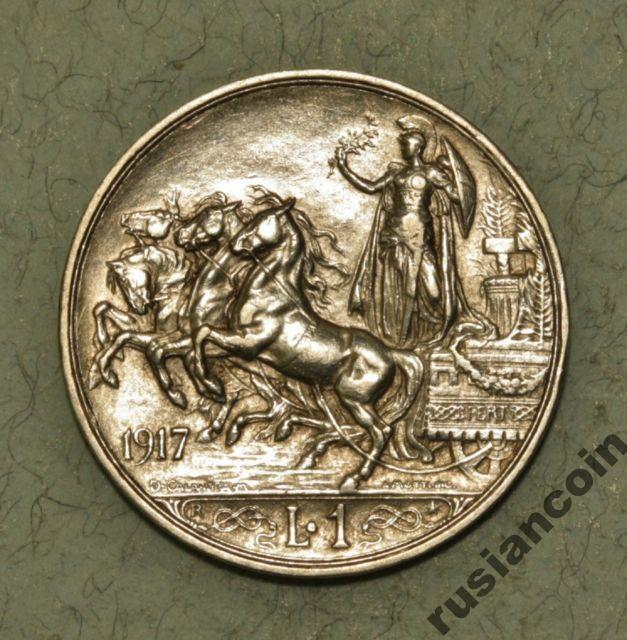 Италия лира 1917 Виторио Быстрая Квадрига СЕРЕБРО lira 1917 AU silver coin