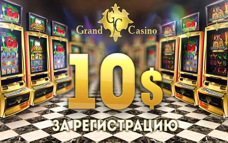 фото Бонусом казино 10 с