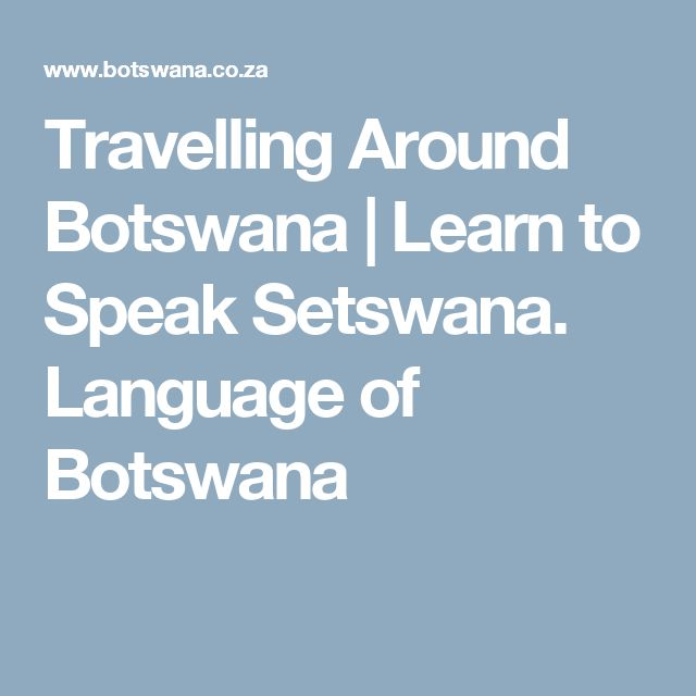Travelling Around Botswana | Learn to Speak Setswana. Language of Botswana