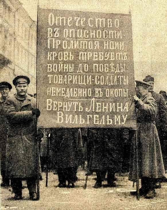 WW1. Demonstration in St.Petersburg, April, 1917. -www.school.edu.ru :: Первая мировая война. 1914-1918. Манифестация инвалидов в Петрограде. 16 апреля 1917