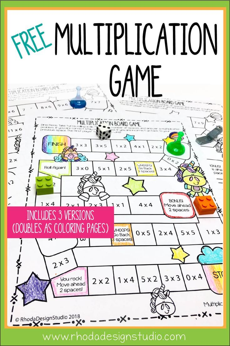 Easy To Use Free Multiplication Game Printables Multiplication
