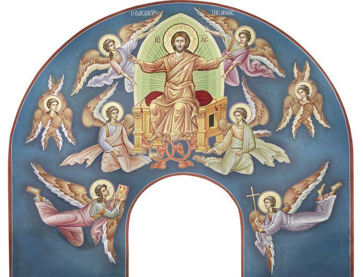 «Ο Βασιλεύς της Δόξης» (Ναός Αγίας Λυδίας Φιλίππων)