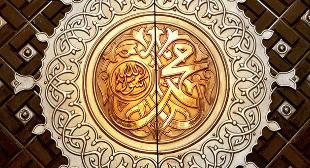 Prophet Hazrat Muhammad (S.A.W) Biography – The Last Messenger of Allah