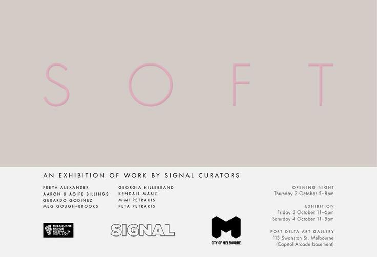 SOFT showcases work by SIGNAL curators