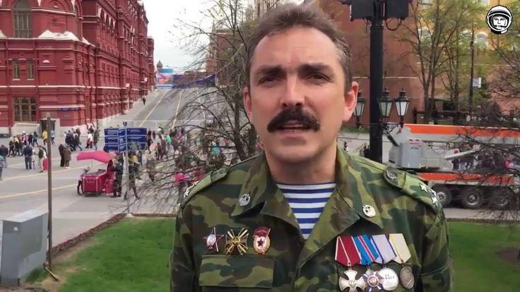 Страшный вопрос Путину от полковника Шендакова М  А