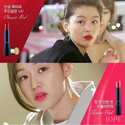 IOPE Water Fit Lipstick Cheon Song Yi LipstickThis lipstick has tremendous continuing popularity to Jeon Ji-hyun (Cheon Song-Yi)'s lipstick
