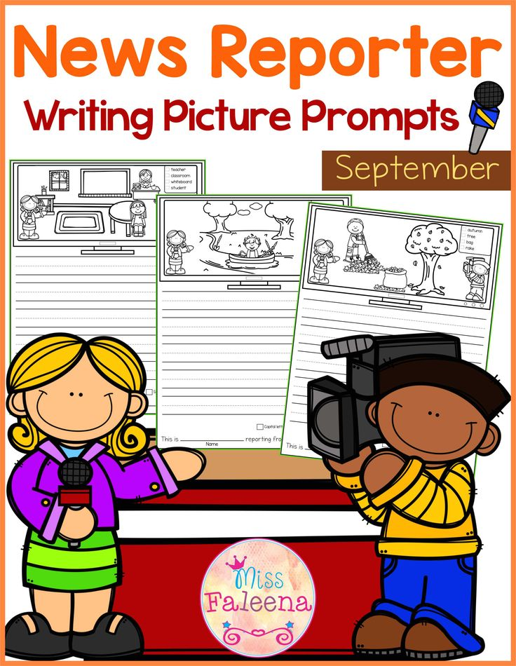 september writing prompts While i realize we are in september now, these august writing prompts were too good to not share most of them will work throughout the school year anyway, so i'll.