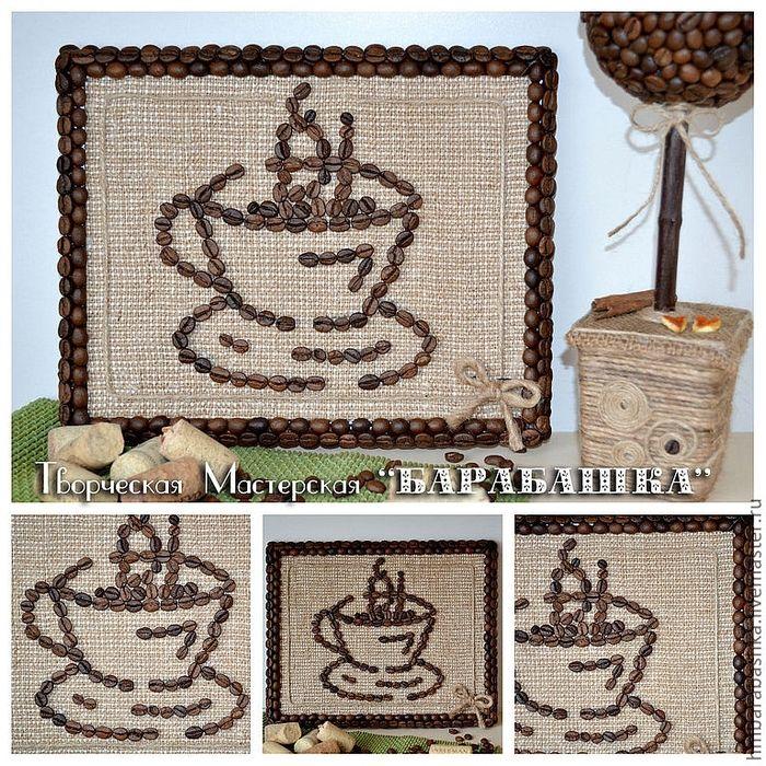 Topiary, lembranças e composição de grãos de café (39) (700x700, 503kb)