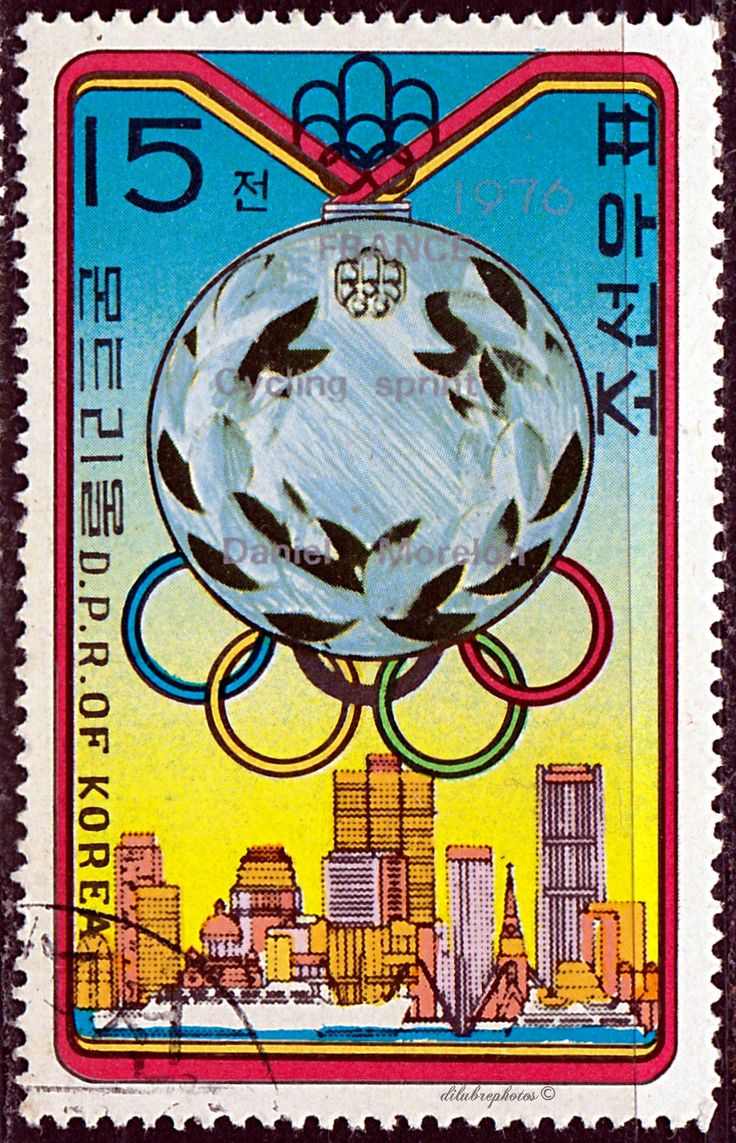 Diplomatic Peoples Republic of Korea. Winners, 21st Olympic Games, Montreal.  Silver Medal, Cycling,  Daniel Morelon (France).  Scott 1479 A908, Issued 1976 Aug. 2,  Perf. 13 1/4, 15. /ldb.