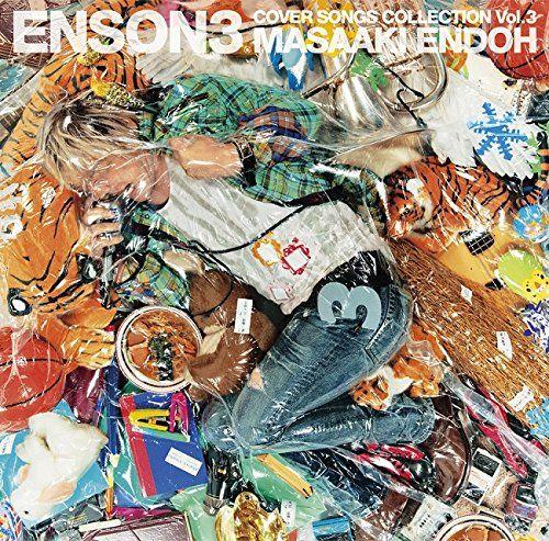 CD◇『ENSON3/遠藤正明』遠藤正明カバーアルバム「ENSON」シリーズ第3弾が7年の時を経て、ついにリリース決定!!神曲と名高いsupercell「君の知らない物語」の乙女心を熱唱し、μ'sの名曲「Snow halation」を弦楽四重奏に乗せて歌い上げ、「Good bye Good luck」は原曲歌唱のTOTALFATが演奏するなど、最新のアニソンから、懐かしのアニソンまで幅広く網羅したベストオブベストな選曲。アニソン界を代表するシンガー遠藤正明が歌うアニソン真骨頂がここにある。