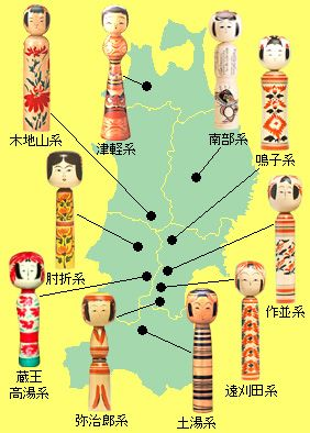 Kokeshi map which shows where each family derives from.