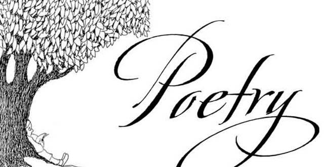Michelle Smith – Unapologetic Poetry   Review