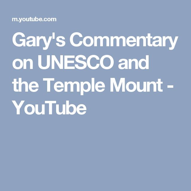 Gary's Commentary on UNESCO and the Temple Mount - YouTube