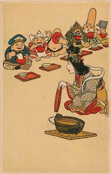 七福神 : Seven Deities of Good Fortune