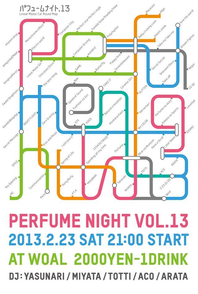 PerfumeNight Vol13 Flyer