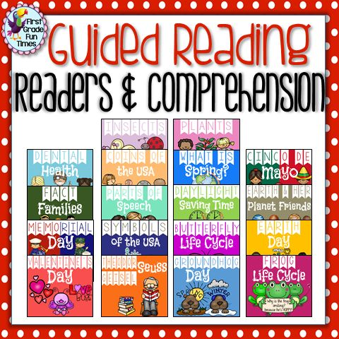Guided Reading - printable readers, differentiated comprehension checks and fun certificates