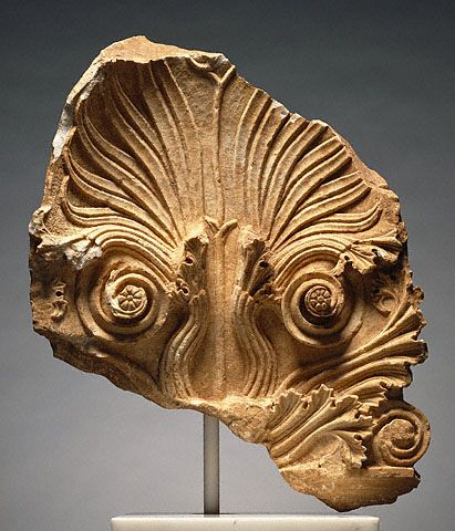 VISIT GREECE| Crowning Decoration for a Grave Monument, Greek,Athens,320 B.C.#monuments #history #art&culture