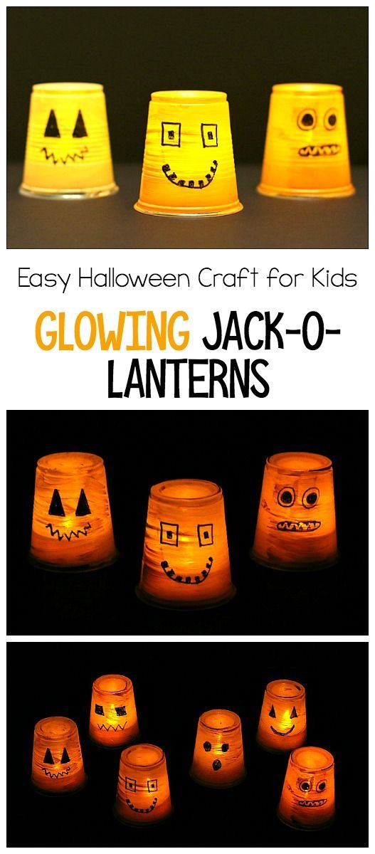 Easy Halloween Craft for Kids: Glowing Jack-O-Lantern Craft Using a Plastic Cup! Children from preschool, kindergarten, first grade, and on up through elementary will love making these glowing pumpkins using tea lights and cups. So simple and quick!
