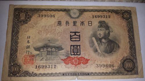 China 100 Yen 1946 Japan Military WWII Banknote EBay