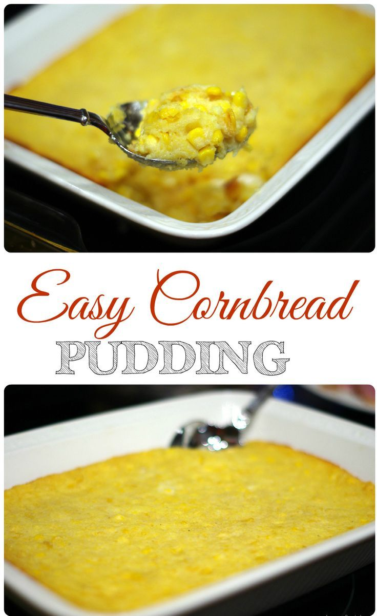 Easy Cornbread Pudding | Home & Plate | www.homeandplate.com | This soufflé-type casserole is loaded with flavor. Sweet whole kernel and sweet cream style corn is paired with traditional cornbread.