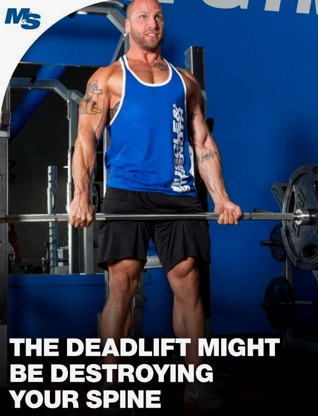 c8a8095c3 Is the deadlift causing you back pain? You might be destroying your spine  with your form. Take these considerations into account when deadlifting!