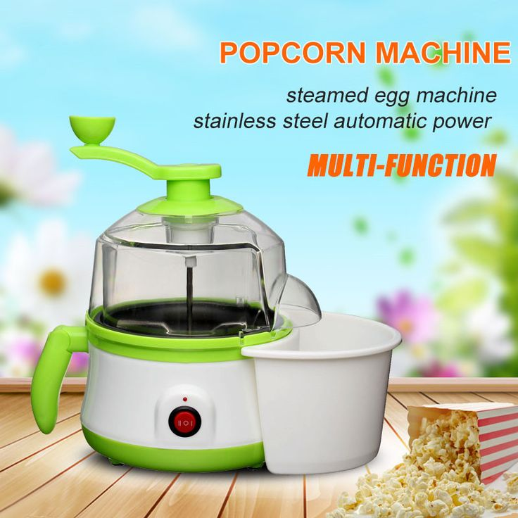 Popcorn Machine Gift Steamed Egg Machine Stainless Steel Atuomatic Power Dry Multi-function Steamed Egg #jewelry, #women, #men, #hats, #watches, #belts