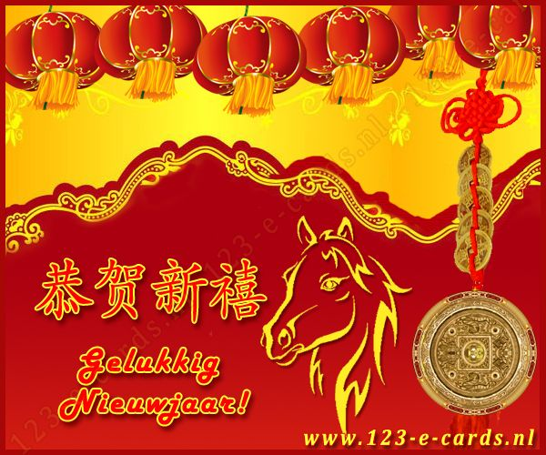 2014 Chinees Nieuwjaar e-card