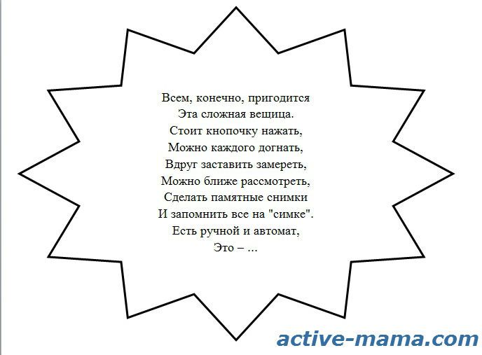 kvest-15.jpg (688×507)