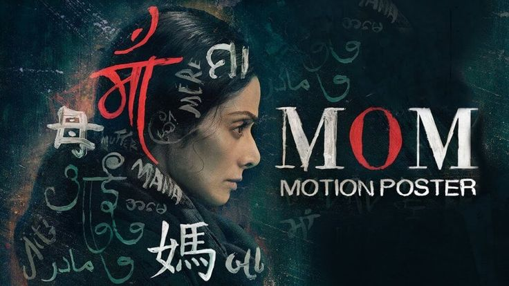 mom full movie watch online free  Mom  is an Indian thriller film directed by Ravi Udyawar and produced by Boney Kapoor, Sunil Manchanda,...