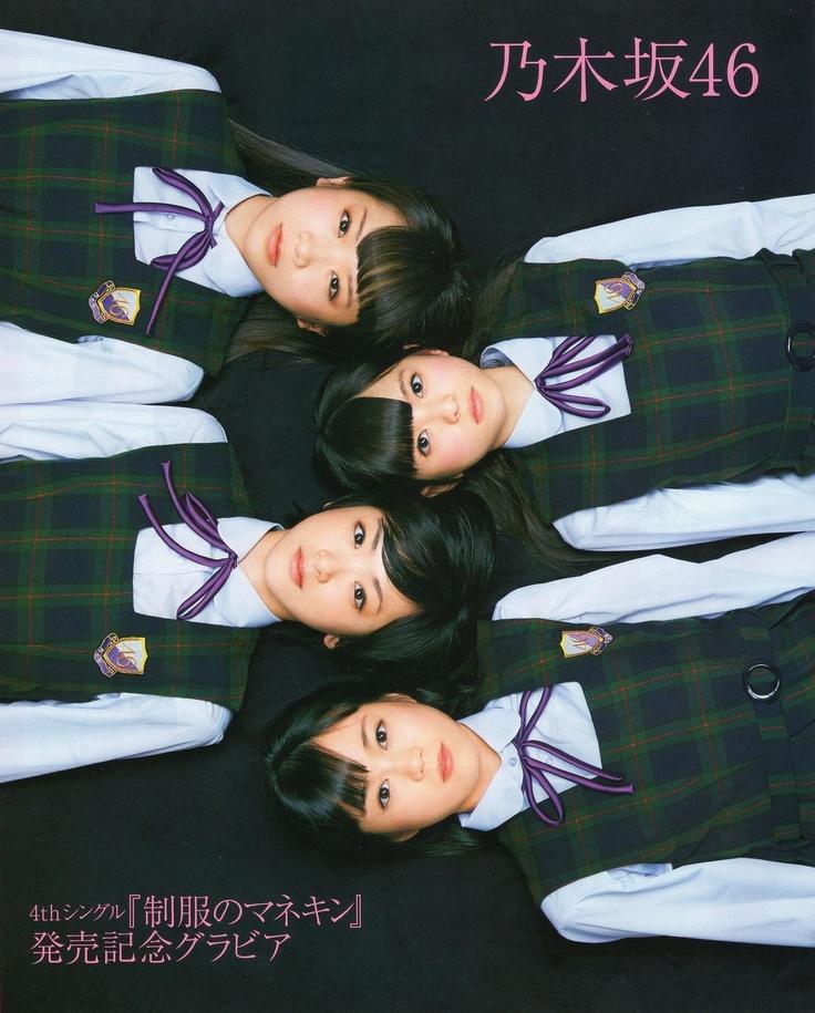 53 Best 井上雄二 Images On Pinterest: 乃木坂46 (nogizaka46) On Pinterest