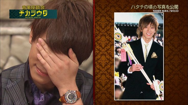 Koyama looking back at the years