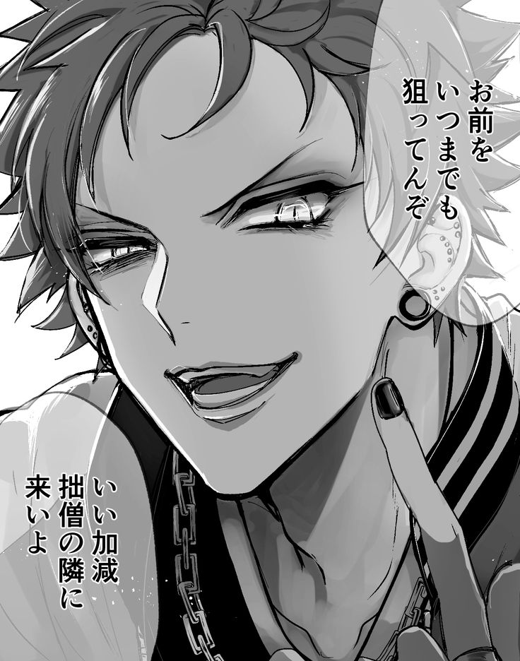Pin by TokyoTv on Hypnosis Mic in 2019 Anime demon