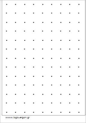 σελιδα-σχεδιασης-οδηγος-τελειες-αποστασης-2-εκ