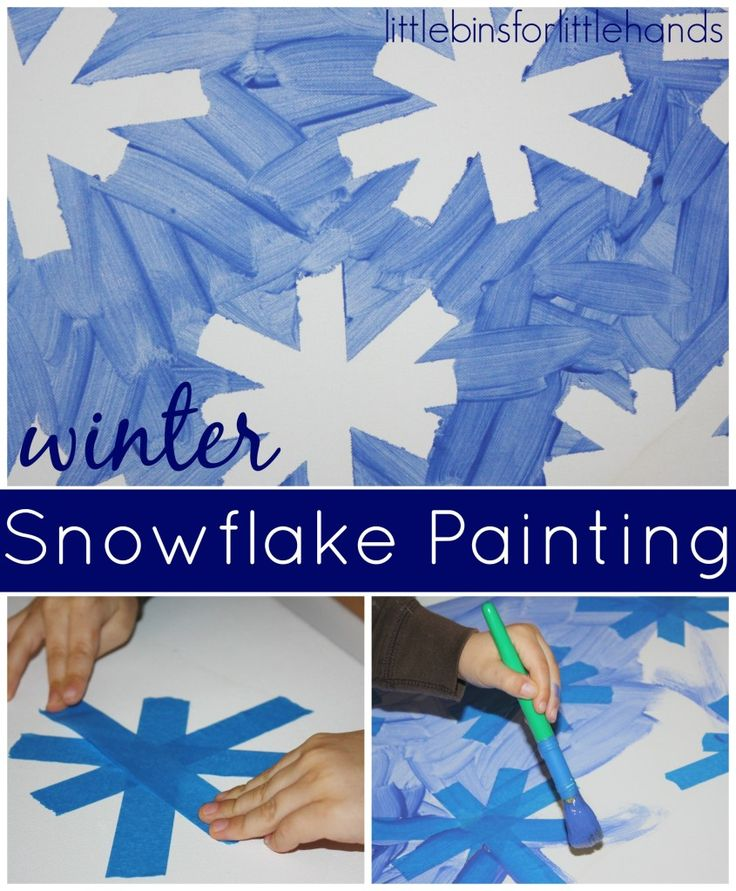 Try this easy tape resist snowflake painting idea for kids. Quick and simple for even the youngest artist! This snowflake painting idea is neat winter fun!