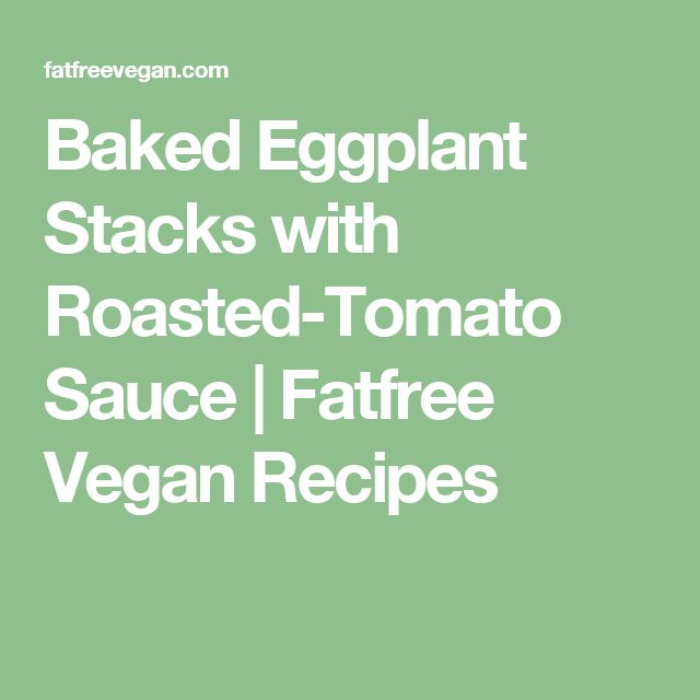 Baked Eggplant Stacks with Roasted-Tomato Sauce | Fatfree Vegan Recipes